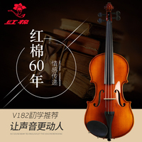 High end violin beginner children adult violin handmade violin for boys and girls general multi special optional