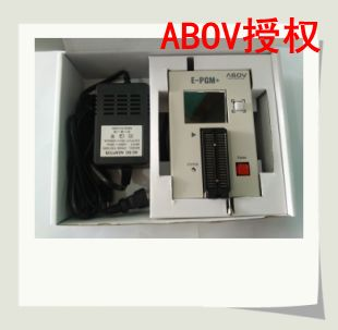 ABOV New Modern Original Burner E-PGM+, Or EH-PGM_Plus, Offline Burner