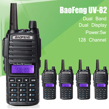 5pcs/lot New Design Handheld Walkie Talkie BaoFeng UV-82 Dual Band 136-174MHz&400-520MHz with Double PTT Button radio UV82