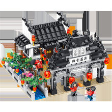 1872Pcs New Year Lantern Festival Chinese Style Toy Building Blocks Compatible with Legoingly DIY Kits Bricks Toys for Children(China)