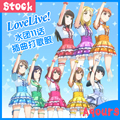 Collection!Love live!Sunshine!Aqours 11th EP All Members SJ Uniform cosplay costume Lolita dress reserve stock custom size