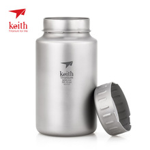 Keith 900ml/1.2L Titanium Water Bottle Outdoor Sports Large Capacity Wide-mouth Flask with Lid Cycling Drinking Flask Pot Ti3035 single standard mouth flat bottomed flask capacity 20000ml and joint 40 38 single neck flat flask boiling flask