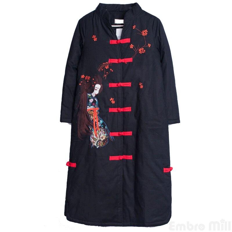 Embro moulin automne manteaux pour femmes vintage royal broderie style chinois haut de gamme fleurs dame lâche trench manteau femme M-XXL - 4