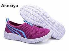 Для женщин Летняя обувь большой размер 35–42 удобная повседневная обувь дышащие Мокасины обувь без застежки A02858