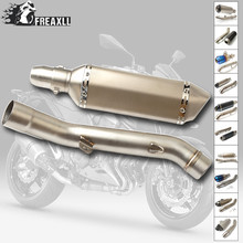 10 Style Choose Motorcycle Exhaust Pipe Slip-On middle Pipe muffler Modified Clamp On Mid For Kawasaki Z800 2013 2014-2016 Z 800