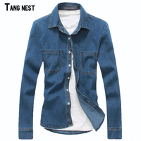 2015 New Arrival Men S Spring Fashion Denim Jeans Long Sleeve Shirts Slim Fit Solid Male