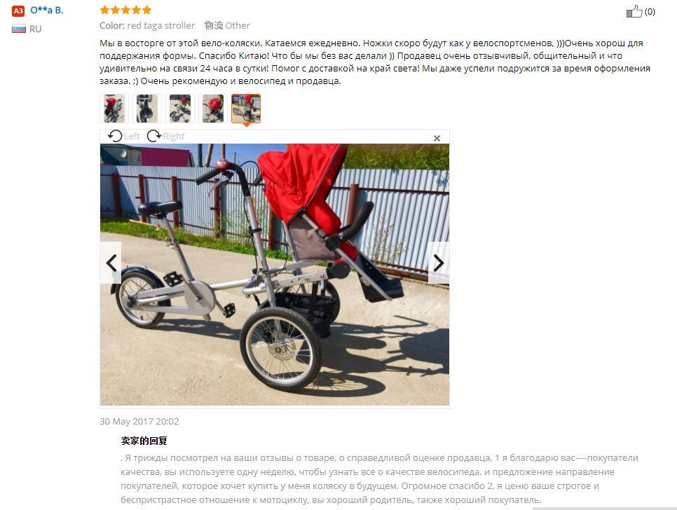 High Quality taga bike