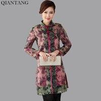 Haute Qualité Femmes Long Veste Traditionnelle Chinoise style À manches Longues Manteau fleurs Mujer Chaqueta Taille S M L XL XXL XXXL Mny006A
