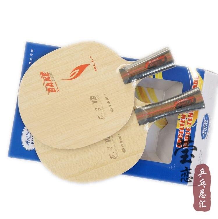 D'origine Galaxy Yinhe E-3 VB tennis de table lame en Fiber de verre brûlure vide nouvelle base Minérale lame tennis de table raquettes raquette
