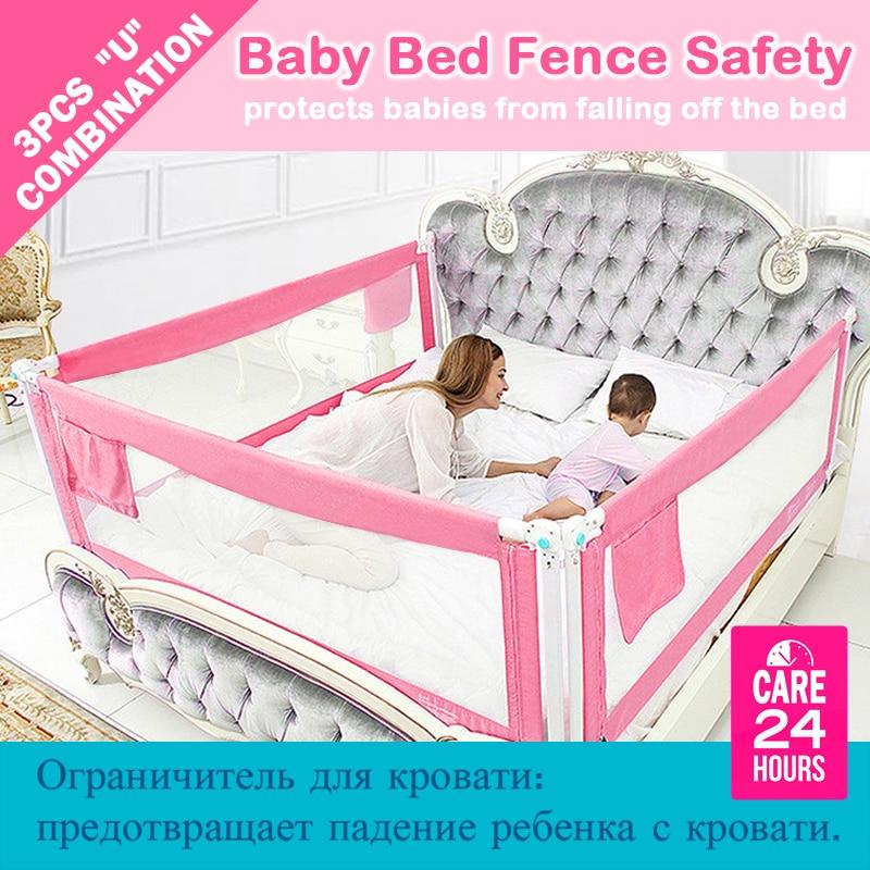 3PCS Baby Bed Fence for bedside bedend child Barrier for toddler Guardrail Safe Kids playpen for