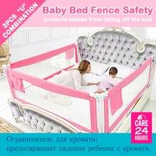 3PCS Baby Bed Fence for bedside&bedend child Barrier for toddler Guardrail Safe Kids playpen for beds Crib Rail Security Fence