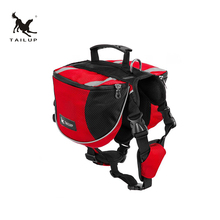 TAILUP New Arrival Dog Backpack For Hiking Pet Dog Outdoor Trainning Water Food Carry Bag