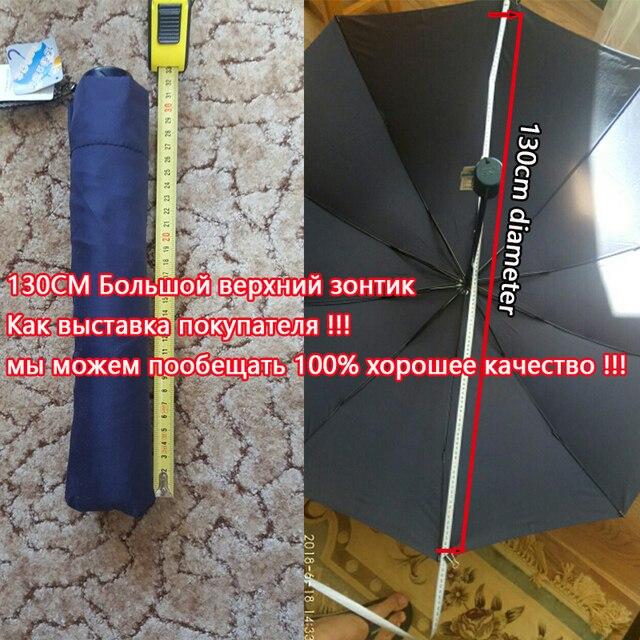 130CM Big Top Quality Umbrella 6
