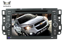 4UI intereface combined in 1 system CAR DVD PLAYER FOR Chevrolet epica capativa BLUETOOTH GPS navi SWC radio audio video stereo