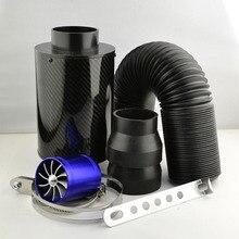 Универсальный Гоночный комплект из углеродного волокна для холодной подачи, индукционный комплект из углеродного волокна, комплект воздушного фильтра с вентилятором