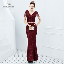 Evening Dresses Long Dark Red Prom Dress Sequin Women Dress Evening Party  Mermaid Dress Formal Dress Women Elegant