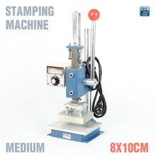 810 Stamping Máquina, impressora de couro, máquina Vincando, carimbo quente da folha, máquina de marcação de imprensa, máquina de gravação (8×10 cm)