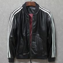Натуральная кожа куртка для мужчин досуг Молодежная овчина куртка для мужчин локомотив