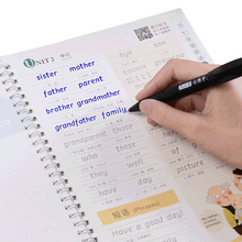 ליו פין טאנג 2 יח\סט לעשות שימוש חוזר Hengshui אנגלית מחברת קליגרפיה לילדים ילדי תרגילי עיסוק קליגרפיה ספר libros