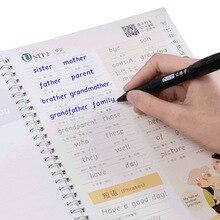 리우 핀 당나라 2 개/대/세트 아이를위한 hengshui 영어 서예 카피 북 어린이 연습 서예 연습 도서 libros