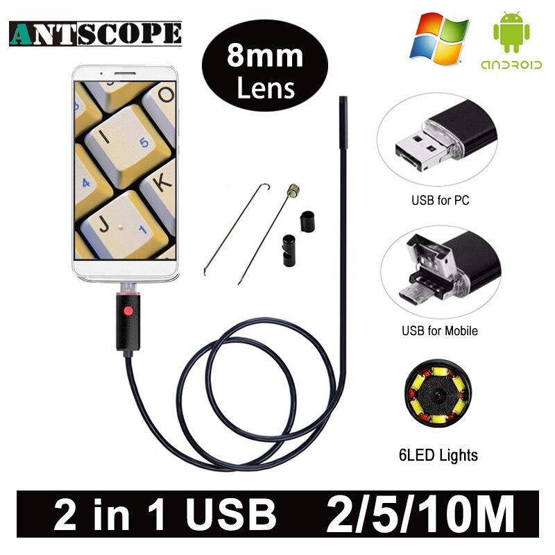 Antscope 8mm HD USB Endoscope Camera USB Android Endoscopic Camera Black 2m 5m 10m Android PC Boroscope USB Inspection Camera 40 гарнитура qcyber roof black red звук 7 1 2 2m usb