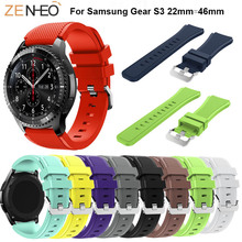 Colorful Strap for Samsung Galaxy Watch 46mm Band soft Silicone Replace wristband bracelet straps Gear S3 watchbands