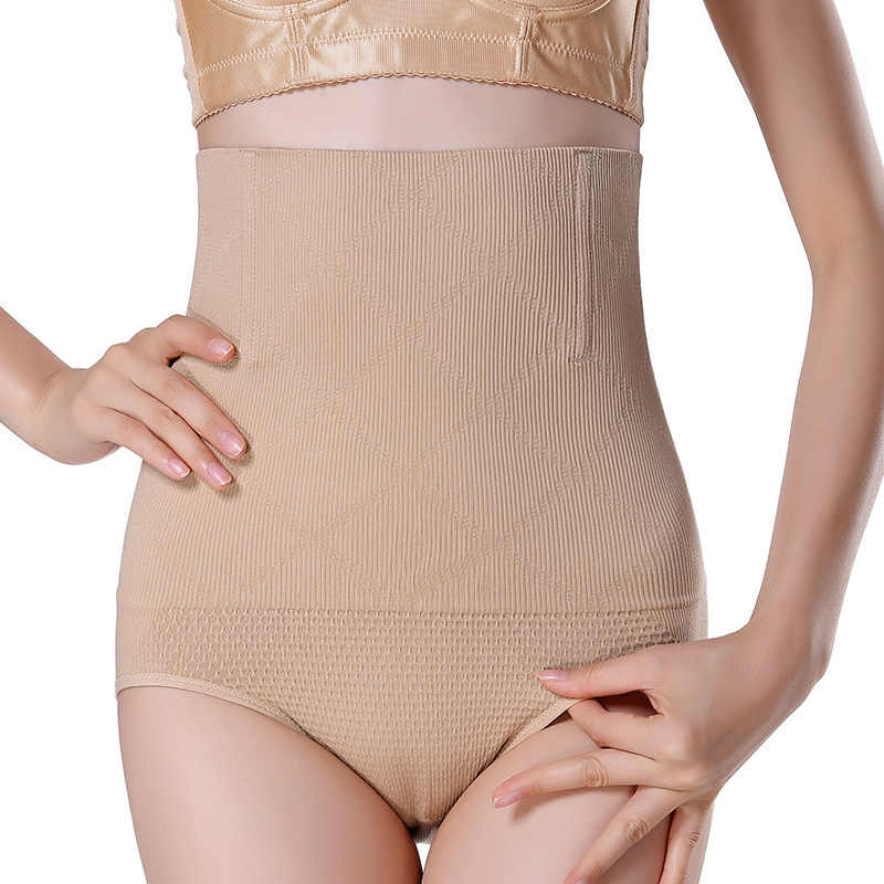 c503a50fccb76 Detail Feedback Questions about Women s High Waist Postpartum Seamless  Briefs Munafie Women s Panties Control Weight Loss Belly Hip Sexy Underwear  Plus Size ...