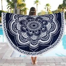 Ronda de deportes de Playa impresa toalla de playa toallas de playa para adultos impresión Servilleta grande Ronde Toalla Playa #2017