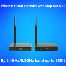 330ft Wireless WIFI + Loop Out + IR + HDMI Extender 100m Like HDMI Splitter 1080P Wireless HDMI Audio Video Transmitter Receiver