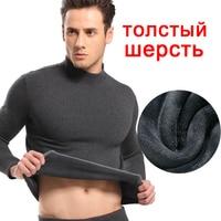 Thicken thermal underwear men's long johns men winter underwear men underwear sets sleepwear male warm plus size L XXXL