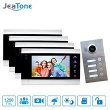 """4 דירות 7 """"רב דירה וידאו דלת טלפון מערכת אינטרקום וידאו פעמון מערכת 1200 TVL מצלמה מגע מפתח עבור 4 משפחות"""