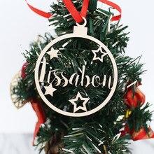 b097bd2438863 Adorno de nombre personalizado-adorno de Navidad personalizado-Bola de  adorno de madera con