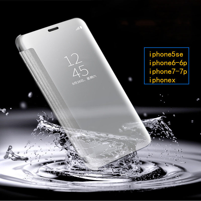 SMSNXY Mobile Phone Case For iPhoneX 6 6S 7 8 Plus Smart Mirror Electroplating Automatically Dormancy Clamshell Se Luxury Cover
