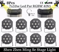 8cs/lot  7x10W led Par lights RGBW 4in1 flat par led dmx512 disco lights professional stage dj equipment