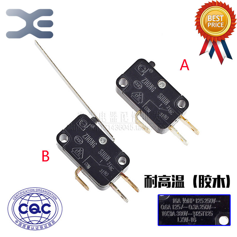 High Quality 3-Pin Micro-Switch Rice Cooker Parts Switch Trip Switch Copper Plug Silver Contact 16A 250V parts for electric rice cooker
