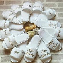 Индивидуальные свадебные вечерние тапочки невесты для невесты, девичник, тапочки для спа, подарки