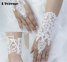 New Design Lace Wedding Gloves For Wedding Dresses Bridal Gloves With Sequins