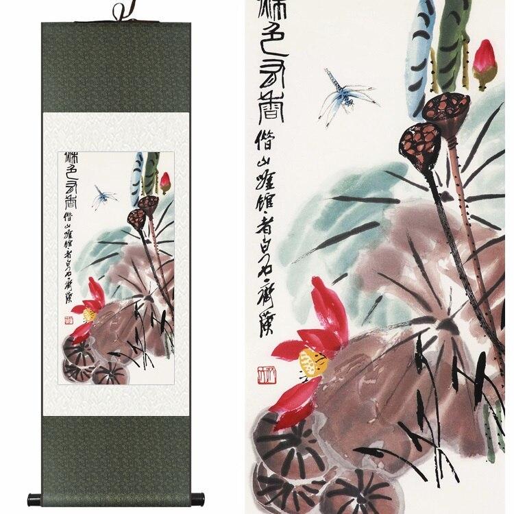 Flor de la acuarela de la tinta de seda china pájaro Qi baishi ...