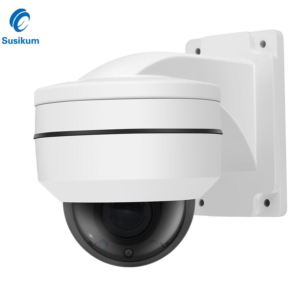 5MP MINI Outdoor Dome PTZ IP Camera 2.8-12mm Varifocal Lens 4x Zoom ONVIF Surveillance Waterproof POE Network Camera5MP MINI Outdoor Dome PTZ IP Camera 2.8-12mm Varifocal Lens 4x Zoom ONVIF Surveillance Waterproof POE Network Camera
