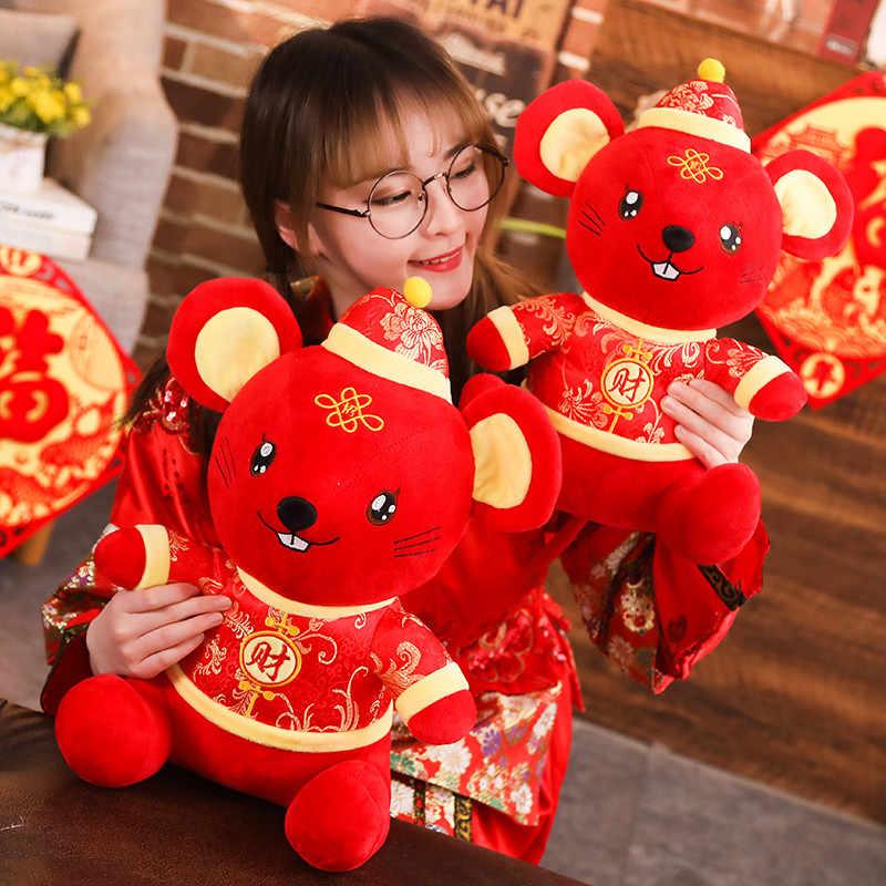 2020 ラット年かわいいおもちゃぬいぐるみマウスで唐スーツソフト中国新年ぬいぐるみぬいぐるみ子供の誕生日ギフト