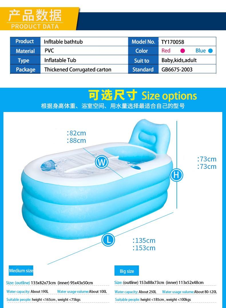 Portable bathtub 135*82*73cm media size inflatable bath tub Child ...
