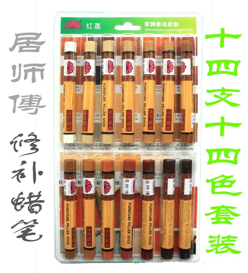 цена на Free shipping 14pcs/set furniture paint floor repair floor wax crayon scratch patch paint pen wood composite repair materials