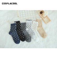 [Cosplacool] ponto padrão de lã mais quente bonito meias femininas reto borda meias meias engraçadas adorável sox doces cor calcetines mujer