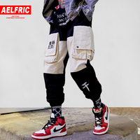 AELFRIC Letter Embroidery Fashion Harem Pants Men Color Patchwork Casual Sweatpants Skateboard Sportswear Fashion Joggers RK41