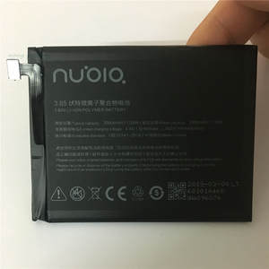 Li3829T44P6h806435 3000 mAh Replacement Rechargeable Battery For ZTE Nubia Z11 NX531J