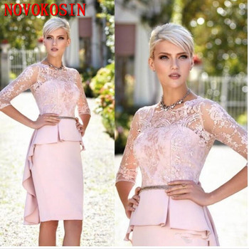Peplum Pink 2019 Mother of the Bride Dresses Lace Appliqued 3/4 Long Sleeve Wedding Guest Jewel Neck Sheath Evening Gown