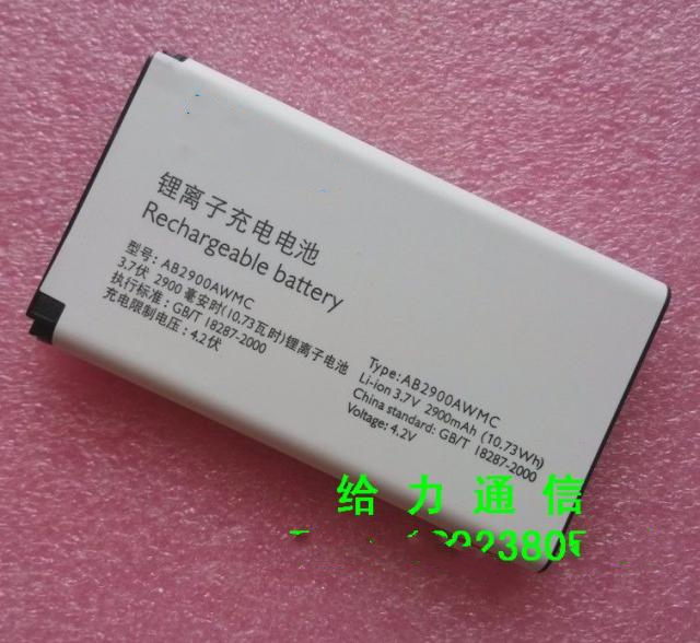 NEW AB2900AWMC cell phone Battery For <font><b>PHILIPS</b></font> Xenium <font><b>X1560</b></font> X5500 CTX5500 CTX1560 with phone stander for gift image