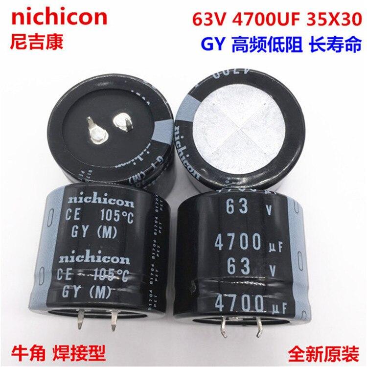2PCS/10PCS 4700uf 63v Nichicon GY 35x30mm 63V4700uF Snap-in PSU Capacitor