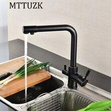 Mttuzk Бесплатная доставка масла bubbed латунь горячая холодная кухня очиститель воды кран 360 градусов вращающийся двойная ручка 3 способа кран