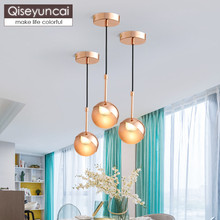 Qiseyuncai Nordic postmodern minimalist restaurant chandelier creative magic bean ball single head corridor aisle lighting